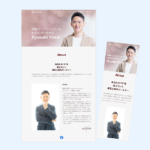 カウンセラーの予約システム付き公式サイト構築とブランディング